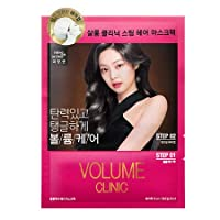 [ミジャンセン.miseenscene]ヘアケアスチームヘアマスクパック/hair Care Steam Hair Mask Pack(15ml×3ea)一人でも自宅で簡単に手軽に!スチームヘアマスクパックでサロンクリニック効果! (volume care)