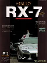 MAZDA RX-7 2 (Japan Import) (CARBOY tuning bible series, Vol.9)