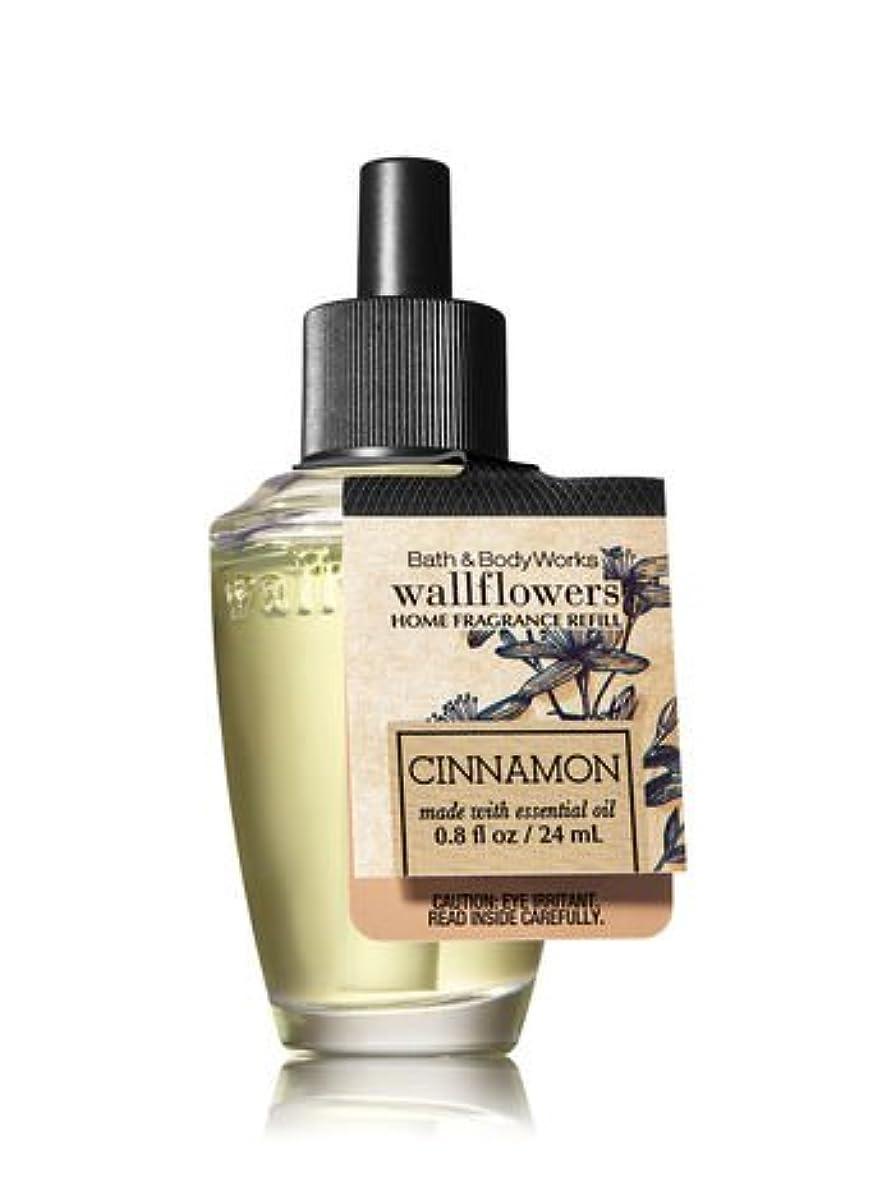 取る傾くフラスコ【Bath&Body Works/バス&ボディワークス】 ルームフレグランス 詰替えリフィル シナモン Wallflowers Home Fragrance Refill made with essential oil Cinnamon [並行輸入品]