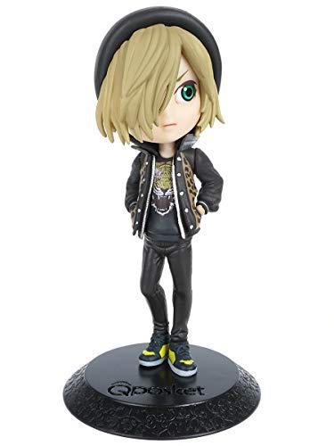 CoolChange Yuri !!! on Ice Chibi Figur mit Sockel | 15cm | PVC | Figur: Yuri Plisetsky