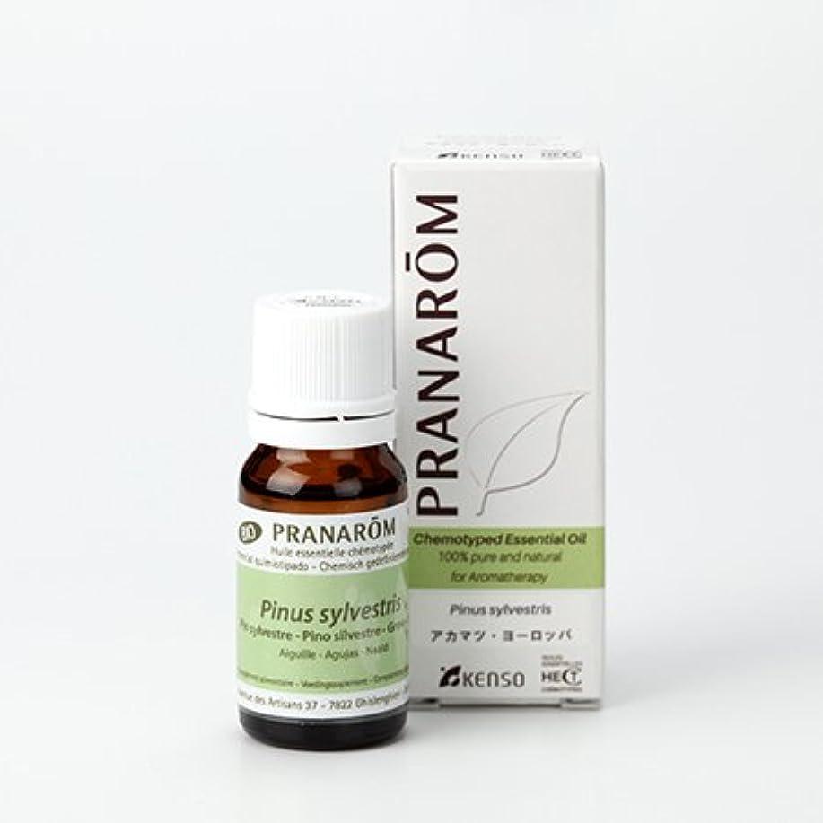 実り多いケント悲しむプラナロム ( PRANAROM ) 精油 アカマツ?ヨーロッパ 10ml p-152 アカマツヨーロッパ