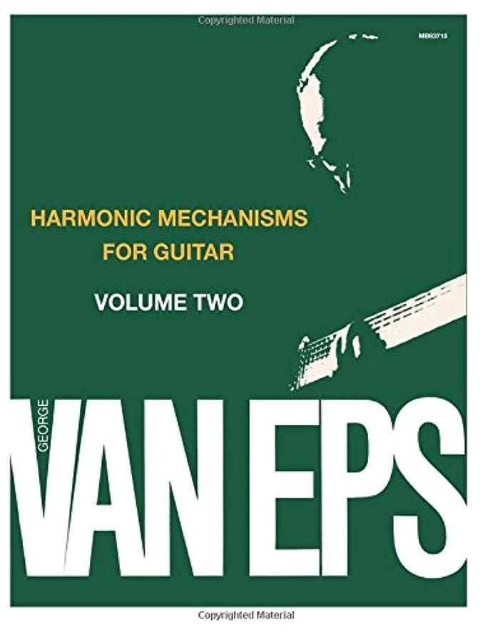 中間八百屋懸念Harmonic Mechanisms For Guitar
