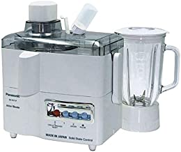 Panasonic 1 Litre 2 Speed Pulse Function 3 in 1 Juicer and Blender (Model: MJ-M176PWTC)