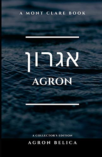 AGRON: COLLECTOR