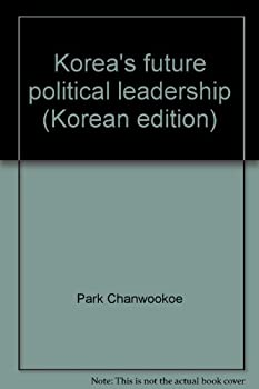 Paperback Korea's future political leadership (Korean edition) [Korean] Book