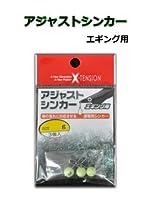 マルシン漁具 X-TENSION アジャストシンカー 夜光[2g] / エギング用シンカー
