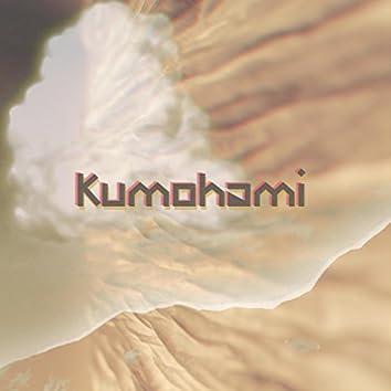 Kumohami