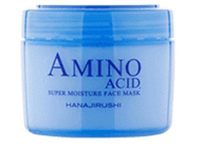 半島弾薬ドライブ花印 HANAJIRUSHI 保湿補水フェイスマスク AMINO ACID 1個でなんと75回分の大容量