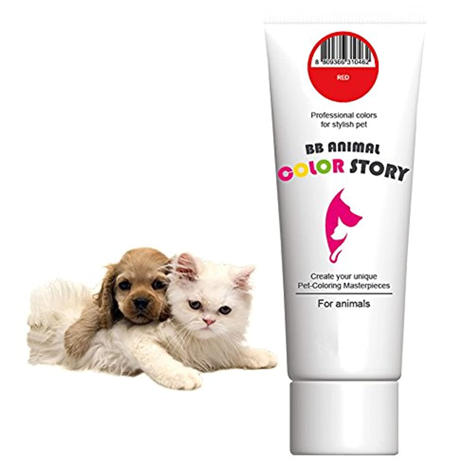 小さい演劇さびた毛染め, 犬ヘアダイ, Red, カラーリング Dog Hair Dye Hair Bleach Hair Coloring Professional Colors for Stylish Pet 50ml 並行輸入