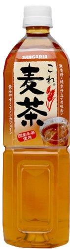 サンガリア これ麦茶 ペット 900ml×12本