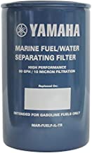 3 X OEM Yamaha Outboard 10-Micron Fuel/Water Separating Filter Only MAR-FUELF-IL-TR
