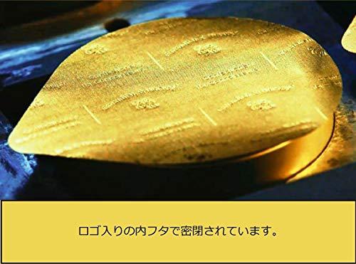 カベンディッシュ&ハーベイバタースコッチ175g