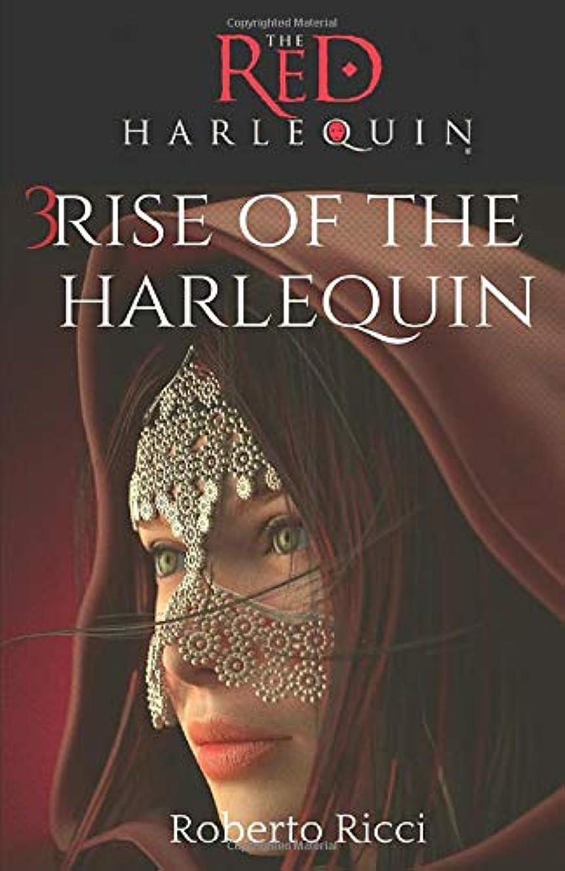 湿原アフリカ人怪物The Red Harlequin - Book 3 Rise Of The Harlequin