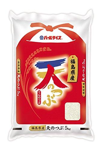 【精米】 福島県産 白米 天のつぶ 5kg 令和2年産