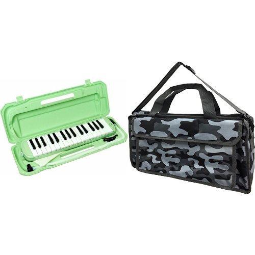 KC 鍵盤ハーモニカ (メロディーピアノ) ライトグリーン P3001-32K/UGR + 鍵ハモバッグ[Mono Camouflage] 付属セット