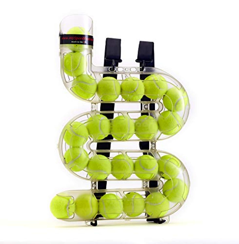 崖不公平泥沼Speedfeed テニスボールフィーダートレーニングツール 便利なボールストレージデバイス | 固定ボールバスケットの代替品 | 23個のテニスボールを保持 | 米国製 | 20.25 x 14 x 3.25