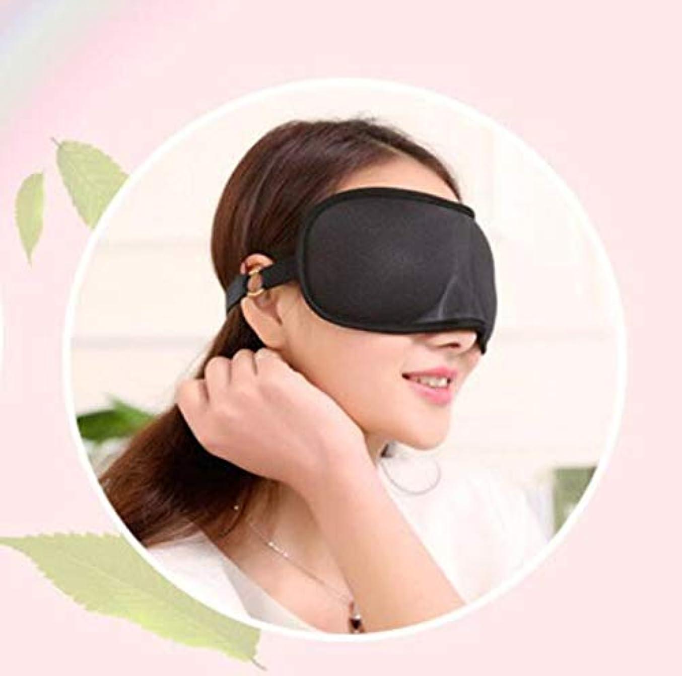 離す引き渡す情熱的NOTE HANRIVER 3D超ソフト通気性ファブリックアイシェード睡眠マスクポータブル旅行睡眠休息補助マスクカバーアイパッチ睡眠マスク
