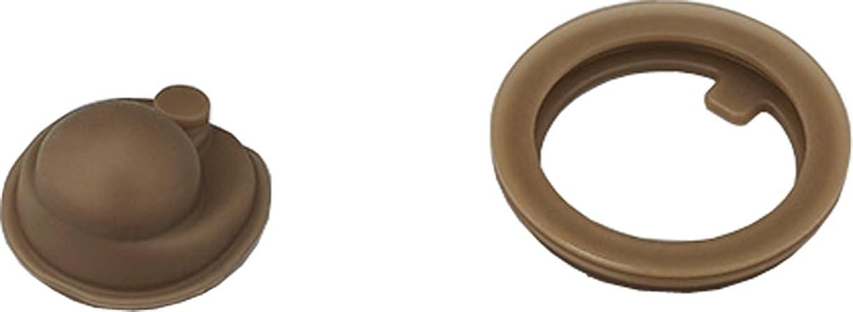 接続詞青写真膜サーモス 交換用部品 ケータイマグ (JNS/JNT)用 パッキンセット (フタパッキン?せんパッキン)