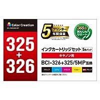 カラークリエーション 互換 インクカートリッジ キャノン BCI-326+325/5MP 5色マルチパック CC-C325326-5ST