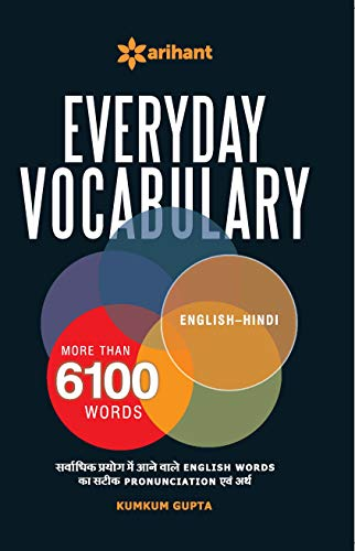 Words Without Music PDF Free Download