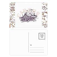 サーカスアミューズメントパークのパターン 公式ポストカードセットサンクスカード郵送側20個