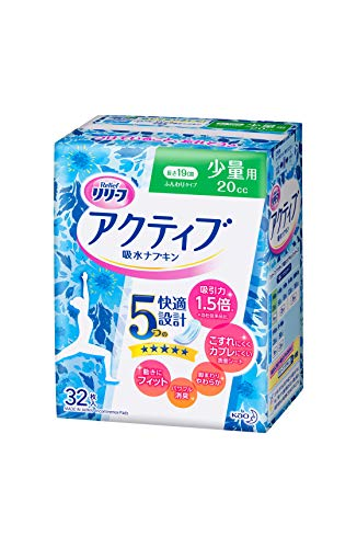 Kao(花王)リリーフ『アクティブ吸水ナプキンふんわりタイプ』