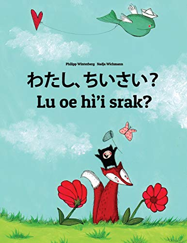 Watashi, chiisai? Lu oe hì'i srak?: Japanese [Hirigana and Romaji]-Na'vi: Children's Picture Book (Bilingual Edition)