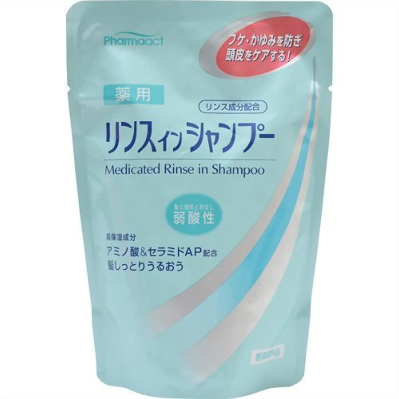 滑り台固執大腿熊野油脂 ファーマアクト 薬用リンス 詰替用 350ml