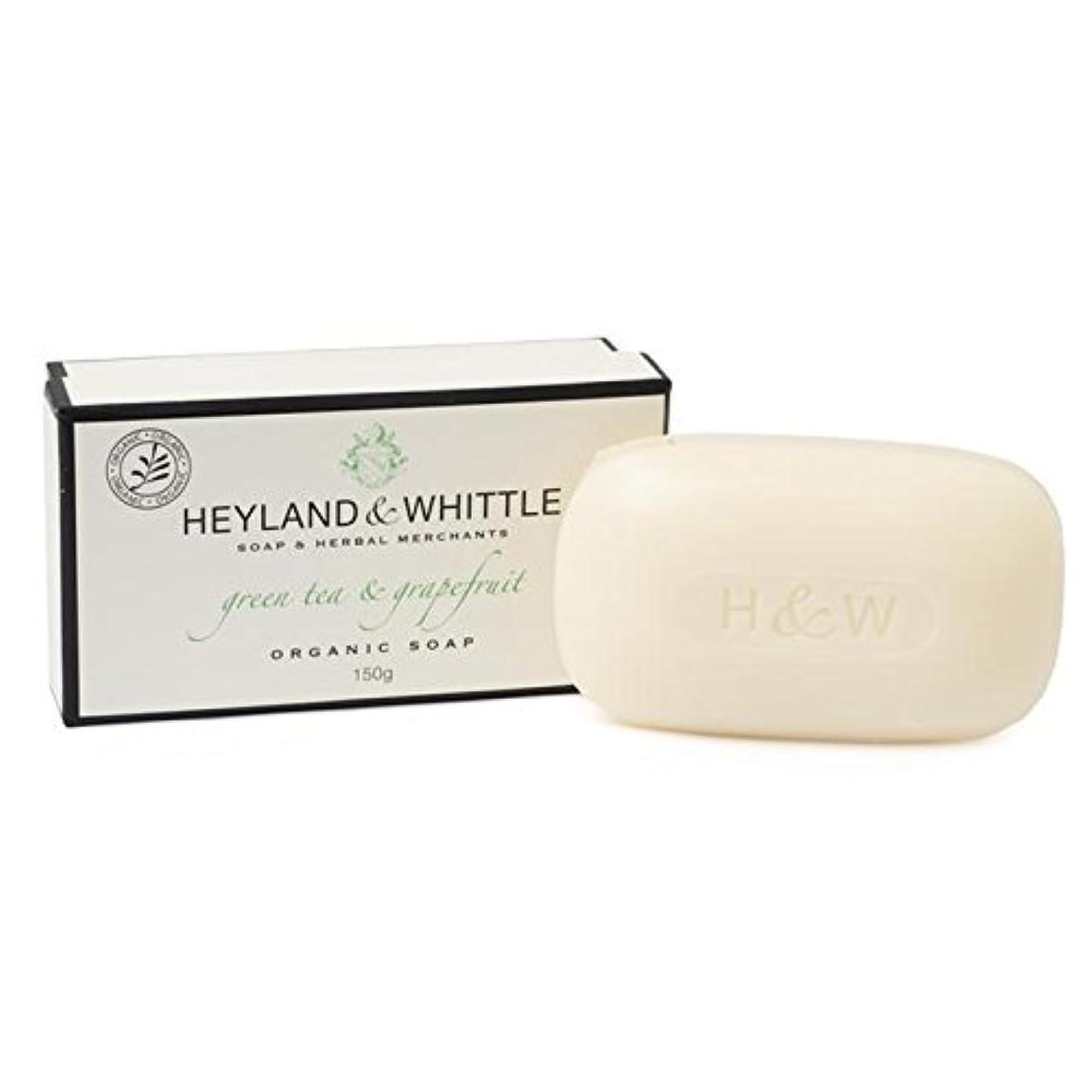 スラダム促進する胆嚢&削る緑茶&グレープフルーツはオーガニックソープ150グラム箱入り x4 - Heyland & Whittle Green Tea & Grapefruit Boxed Organic Soap 150g (Pack of 4) [並行輸入品]