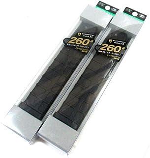 【2個セット】スコーピオンMod M用 260連射マガジン (電動コンパクトマシンガン用)