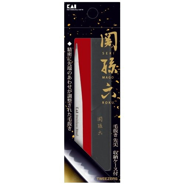 関孫六 毛抜き(先尖) HC3507