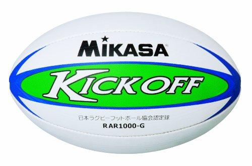 ミカサ(MIKASA) 日本ラグビーフットボール協会 認定球 5号 サイズ (社会人・大学・高校・中学用) 特殊合成ゴム グリーン RAR1000-G 推奨内圧0.67(kgf/?)