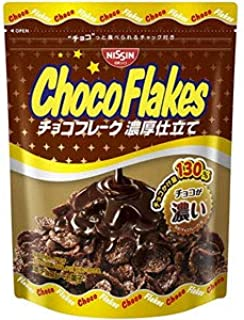 賞味期限:2021年6月 日清シスコ チョコフレーク 濃厚仕立て 63g