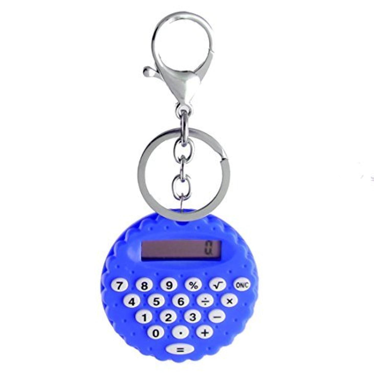 熱狂的な第三Calcolatrice ポータブルキーチェーン ブルーeDealMax Plastic ビスコット ディスプレイ フォルマ ディコンチリアポケット8シフレ