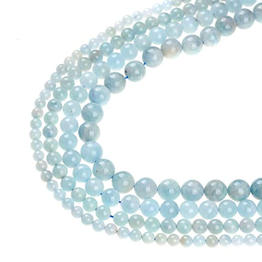 FANGQUN 45pcs 8mm Aguamarine Round Loose Beads for Jewelry Making Natural Stone DIY Bracelets Necklace Earring Handmade Polished Gemstone Craft Gift 1 Strand 15