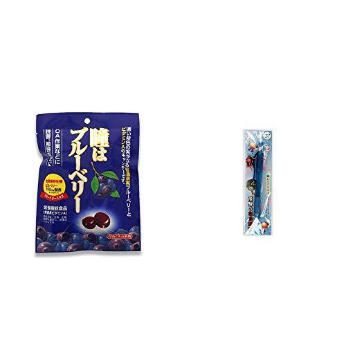 [2点セット] 瞳はブルーベリー 健康機能食品[ビタミンA](100g)・さるぼぼ 癒しシャープペン 【ブルー】