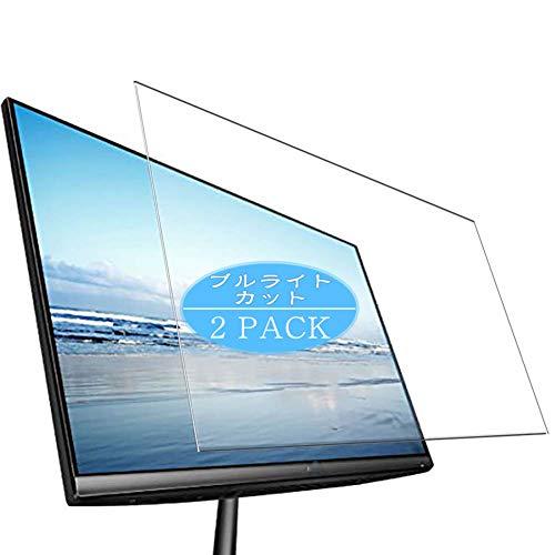 VacFun 2 Piezas Filtro Luz Azul Protector de Pantalla Compatible con ASUS Zen AiO ZN242 / ZN242GD / ZN242GDK / ZN242GDT All in One 23.8', Screen Protector(Not Cristal Templado) Blue Light New Version