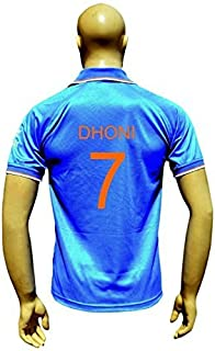 KD Team India ODI Cricket Supporter Jersey 2016-2017 - Kids to Adult 2016 (Dhoni 7) Size 42