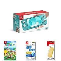 小さく、軽く、持ち運びやすい。携帯専用のNintendo Switch。「Nintendo Switch Lite」は、「Nintendo Switch」の新しい仲間で、コントローラーを本体と一体化させることで、小さく、軽く、持ち運びやすくなった、携帯専用のゲーム機です。 無人島ではじまる、新生活。 現実と同じ時間が流れる世界で、自由気ままな毎日を過ごす「どうぶつの森」シリーズ。 釣りやムシとり、ガーデニングなどアウトドアな遊びから、お部屋づくり・ファッションまで様々な趣味を、1年を通してお楽し...