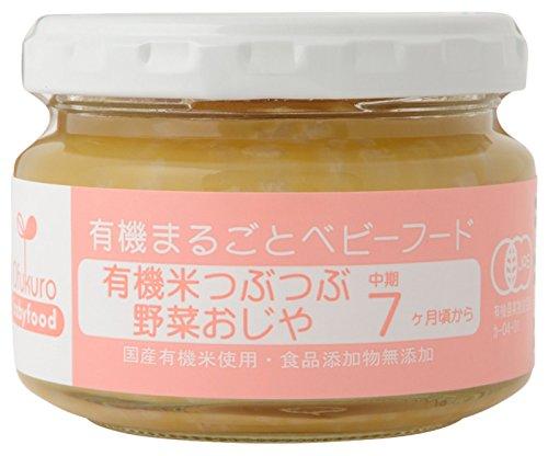 Ofukuro有機まるごとベビーフード有機米つぶつぶ野菜おじや【中期7ヵ月頃から】100g×6個