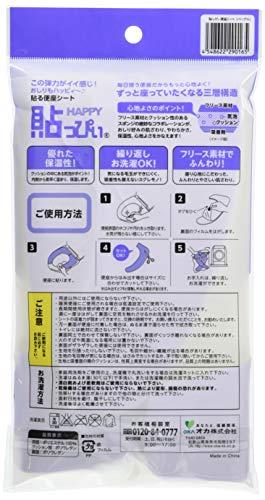 オカ便座シート貼っぴぃプレーンパープルU型O型洗浄暖房型