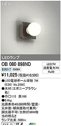 JW63724 LEDブラケット