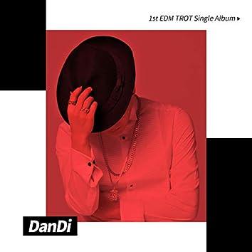 1st EDM TROT Single Album '들었다 놨다'