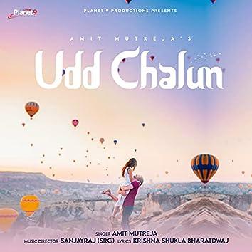 Udd Chalun