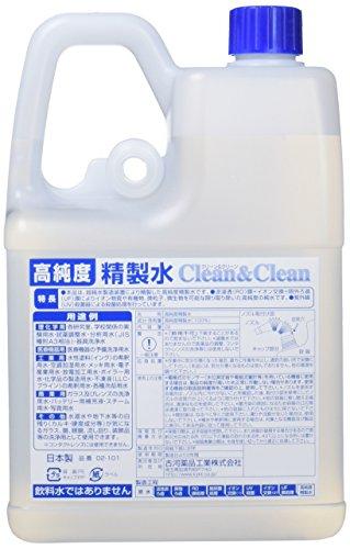 古河薬品工業(KYK)高純度精製水クリーン&クリーン2L