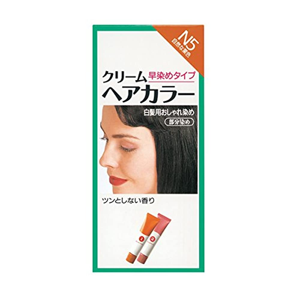 同一性ホースバーガーヘアカラー クリームヘアカラーN N5 【医薬部外品】