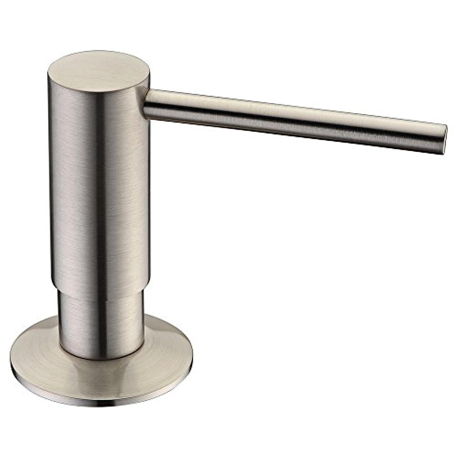 Soap Dispenser,Avola Solid Brass Pump Head Kitchen Sink Soap Dispenser,Brushed Nickel