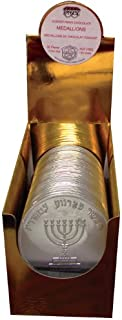 Hanukkah Gelt Large Pareve Medallion Coin / Nut Free