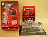 □京商1/64 フェラーリ6 SuperamericaBlackスーパーアメリカブラック