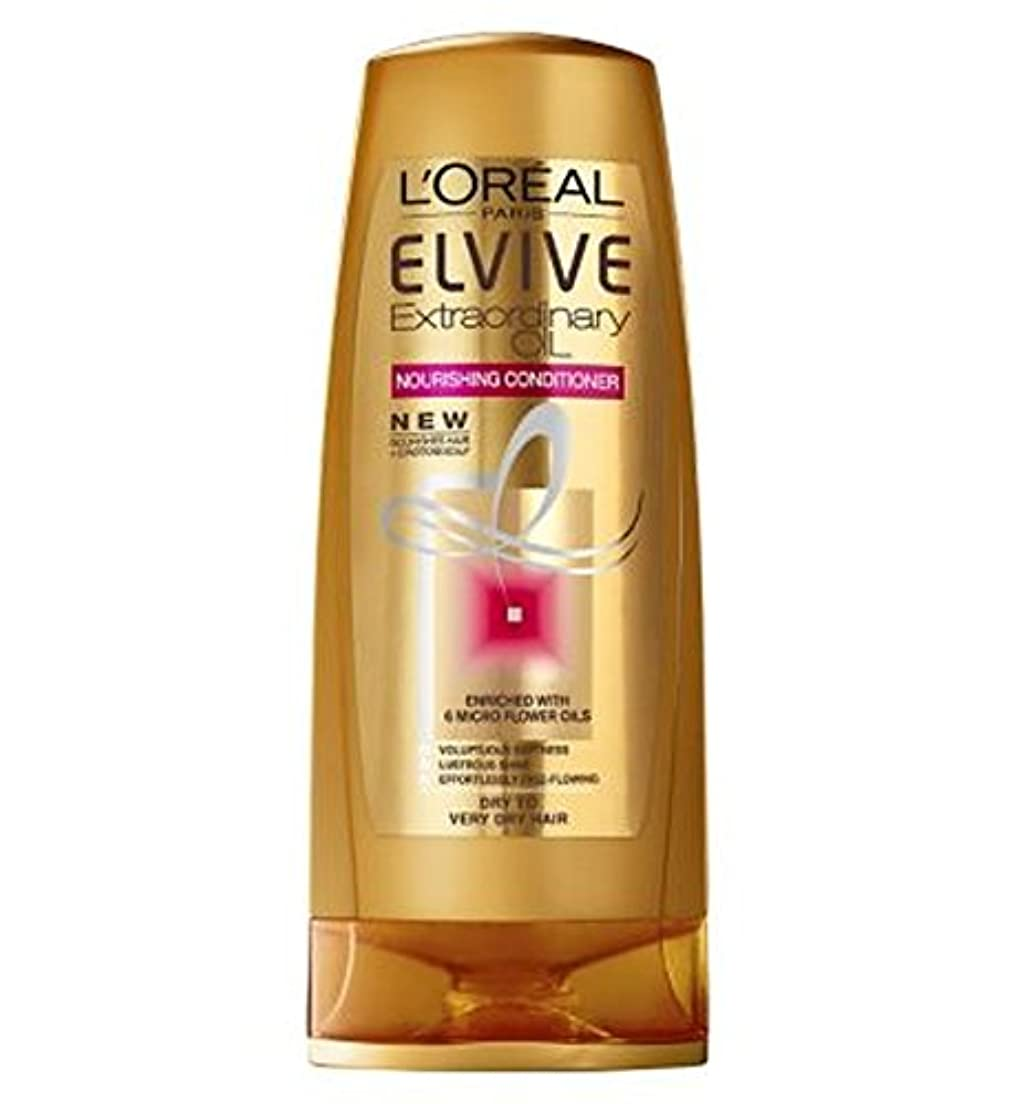 祖母マッシュ透明にラフヘア250ミリリットルにコンディショナードライ栄養ロレアルElvive臨時油 (L'Oreal) (x2) - L'Oreal Elvive Extraordinary Oils Nourishing Conditioner Dry to Rough Hair 250ml (Pack of 2) [並行輸入品]